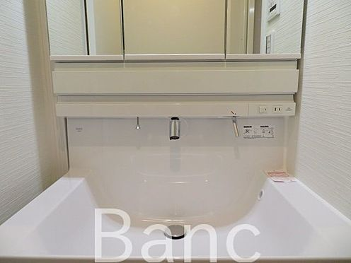 中古マンション-江東区木場2丁目 使いやすい独立洗面台です。