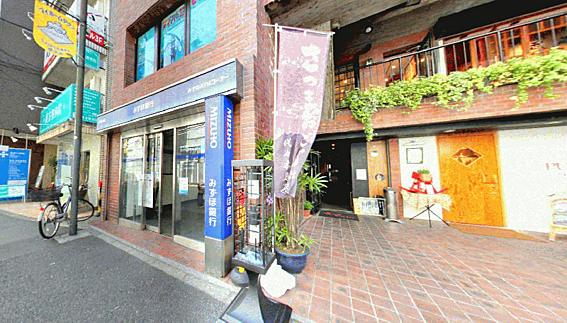 区分マンション-渋谷区西原3丁目 外観