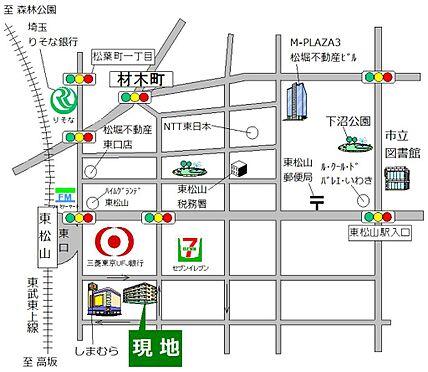 区分マンション-東松山市箭弓町1丁目 地図