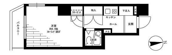 マンション(建物一部)-川崎市中原区苅宿 その他