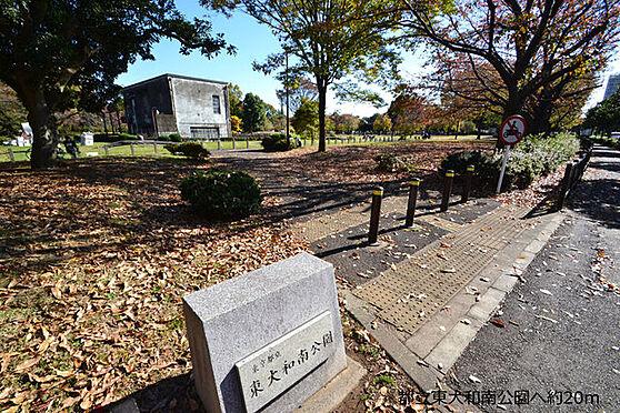 中古マンション-東大和市桜が丘2丁目 東大和南公園