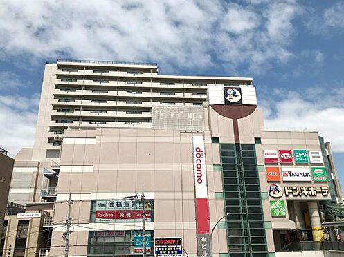 区分マンション-横浜市旭区二俣川1丁目 外観