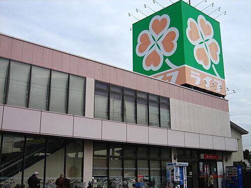 土地-千葉市花見川区朝日ケ丘5丁目 ライフ 宮野木店(979m)