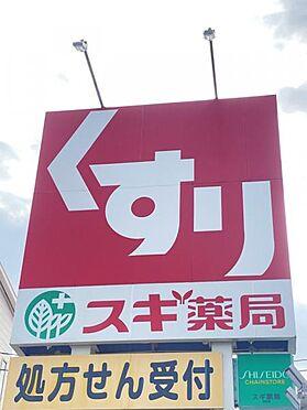 戸建賃貸-豊田市鴛鴨町中高根 スギドラッグ永覚店 450m(徒歩約6分)