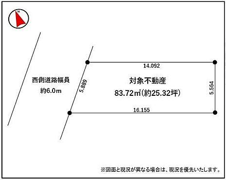 土地-春日井市東野町3丁目 区画図 整形地