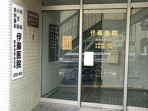 マンション(建物全部)-目黒区柿の木坂2丁目 伊藤医院
