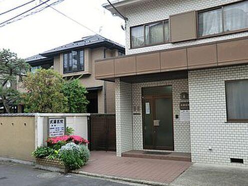 マンション(建物一部)-新宿区西新宿6丁目 周辺環境:武藤医院