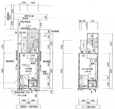 マンション(建物全部)-大阪市東成区中道2丁目 間取り