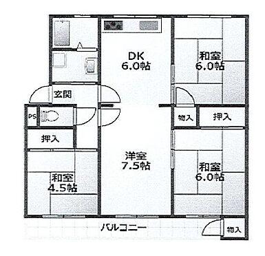 マンション(建物一部)-神戸市北区有野台3丁目 間取り
