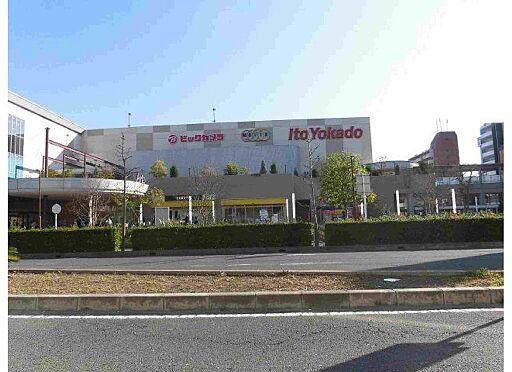 マンション(建物全部)-八尾市桜ヶ丘3丁目 大手スーパーも近くにあります。