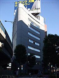 山手線 大崎駅 徒歩3分