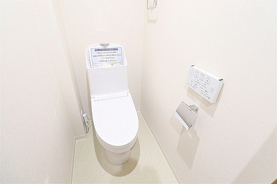 中古マンション-仙台市青葉区角五郎2丁目 トイレ