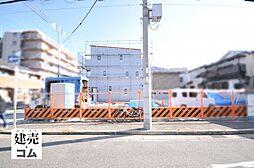 尼崎市尾浜町2丁目 新築一戸建 5区画分譲の5号地