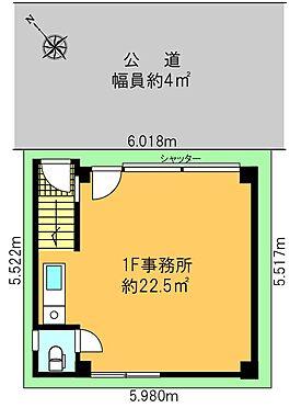店舗事務所(建物全部)-横浜市鶴見区鶴見中央3丁目 1階 登記面積 27.23平米