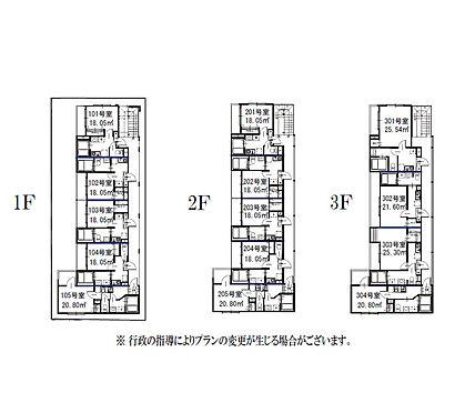 アパート-葛飾区西亀有3丁目 間取図