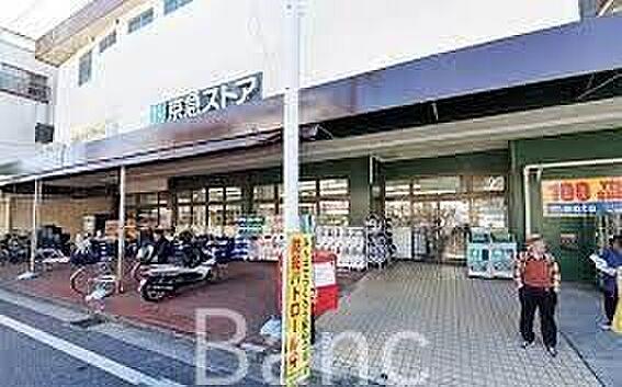 中古マンション-横浜市鶴見区市場上町 meets.鶴見京急ストア店 徒歩7分。 530m