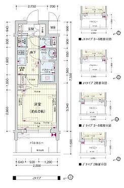 区分マンション-神戸市中央区布引町1丁目 間取り