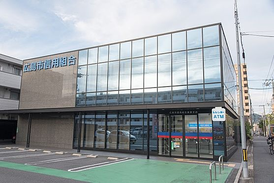 マンション(建物一部)-広島市南区東雲2丁目 広島市信用組合 東雲支店 約650m 徒歩9分