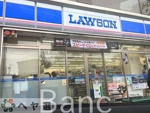 中古マンション-文京区湯島4丁目 ローソン池之端一丁目店 徒歩3分。 210m