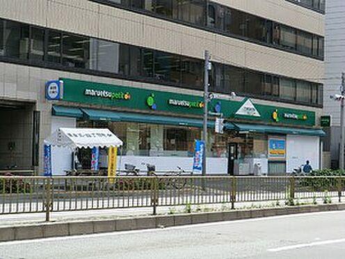 中古マンション-港区芝公園1丁目 マルエツ東麻布店