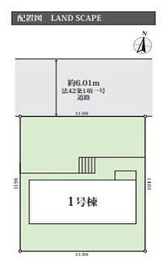 新築一戸建て-東海市加木屋町泡池 最新の販売状況はお問い合わせ下さい!