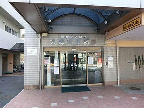 アパート-大田区山王4丁目 大森山王病院