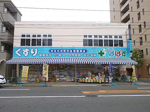 アパート-文京区弥生1丁目 【スーパー】ドラッグパパス根津店まで613m