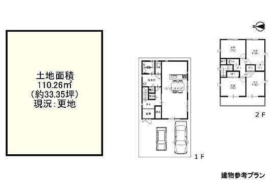 土地-茨木市鮎川4丁目 区画図