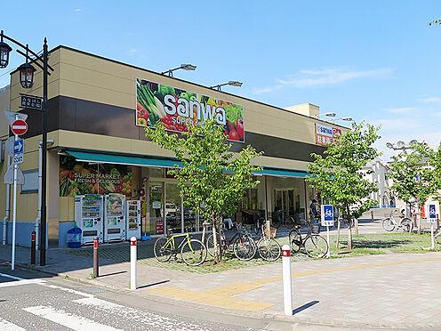 中古一戸建て-相模原市中央区南橋本2丁目 三和 南橋本店(534m)