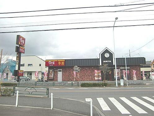 アパート-日野市南平6丁目 すき家南平店