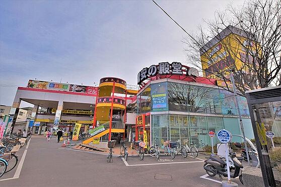 中古マンション-仙台市青葉区台原2丁目 周辺
