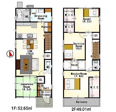 新築一戸建て-知多市にしの台1丁目 間取りは生活のしやすさを重視。家族みんなが気持ちよく過ごすための構造と使いやすい間取りを実現。
