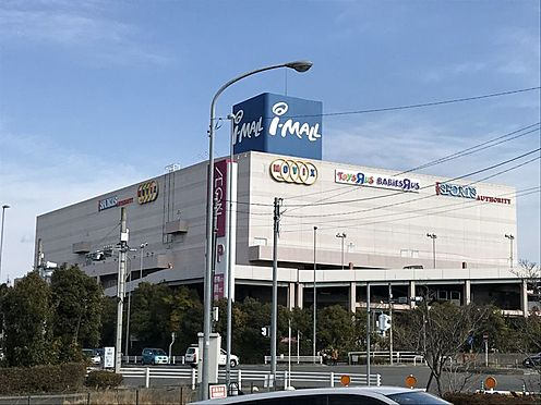 土地-みよし市三好町井ノ花 イオン三好店まで徒歩約15分