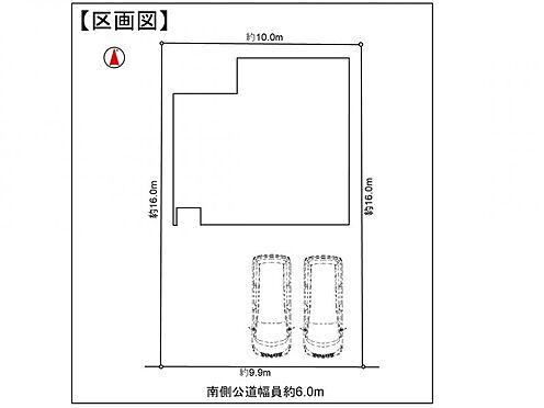 戸建賃貸-西尾市平坂町丸山 敷地面積48坪超!前面道路、間口にゆとりがありスムーズな駐車が可能です。