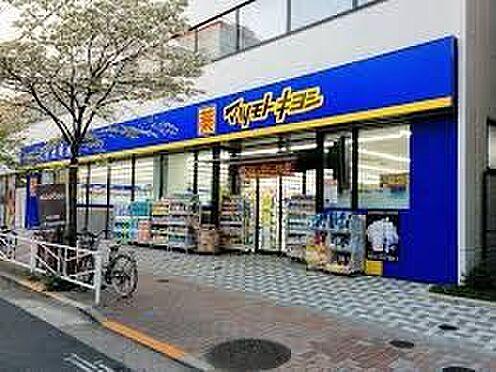 中古マンション-北区王子1丁目 マツモトキヨシ王子店 徒歩2分。 150m