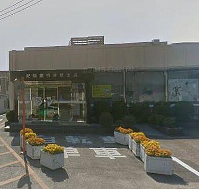 中古一戸建て-和歌山市坂田 【銀行】紀陽銀行 神前支店まで1547m