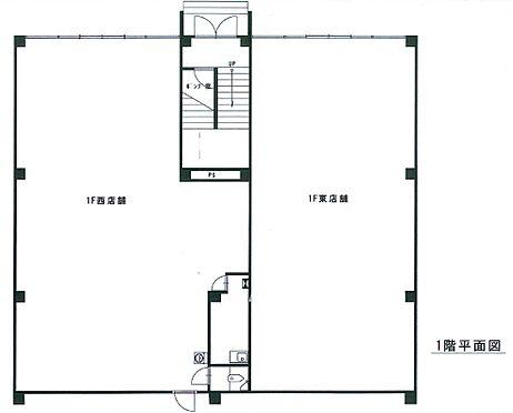 マンション(建物全部)-名古屋市守山区元郷2丁目 居間