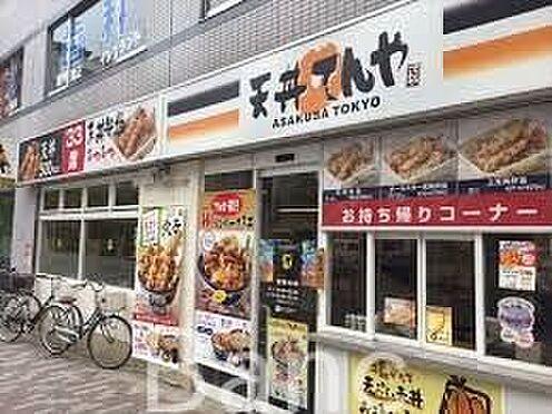 中古マンション-新宿区愛住町 天丼てんや曙橋店 徒歩4分。 260m