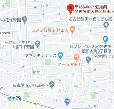 マンション(建物一部)-名古屋市天白区植田本町 その他