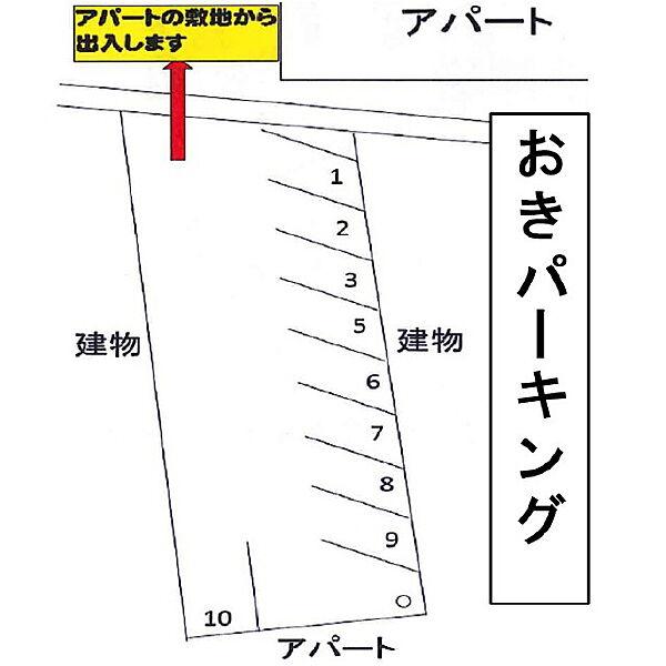 愛知県知立市内幸町