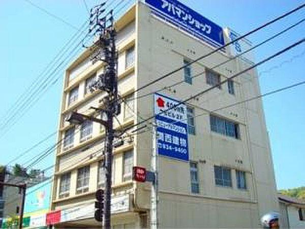 愛媛県松山市西一万町