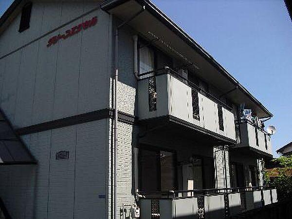 鳥取県米子市皆生5丁目