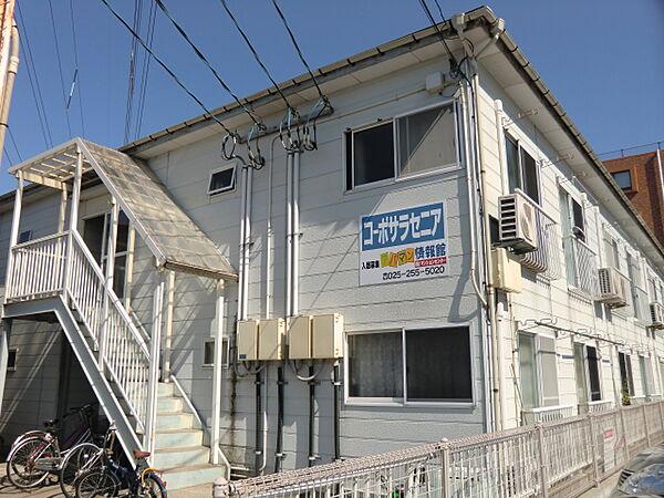 新着賃貸20:新潟県新潟市中央区鐙西2丁目の新着賃貸物件