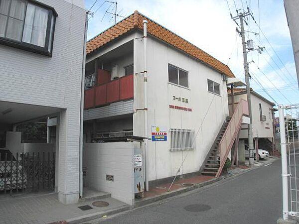 新着賃貸12:愛媛県松山市朝生田町1丁目の新着賃貸物件