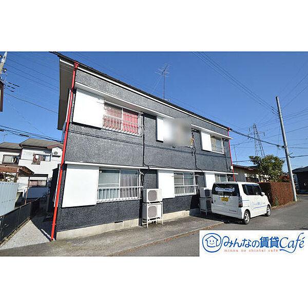 新着賃貸17:栃木県宇都宮市東峰町の新着賃貸物件