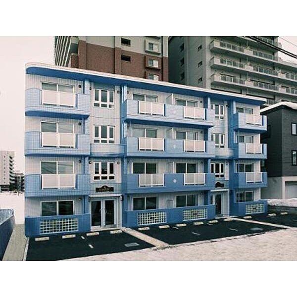 北海道札幌市白石区東札幌一条3丁目
