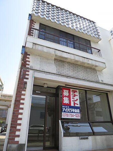 兵庫県神戸市須磨区須磨浦通4丁目
