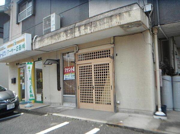 鳥取県米子市両三柳