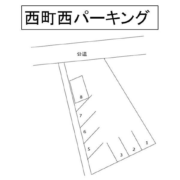 愛知県知立市西町