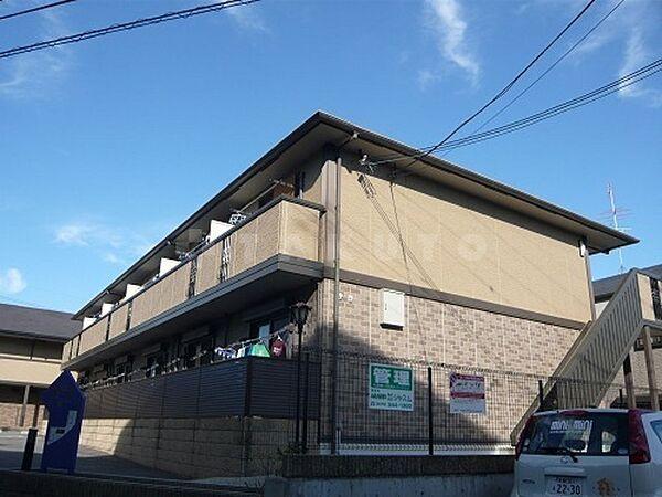 京都府京都市西京区御陵荒木町